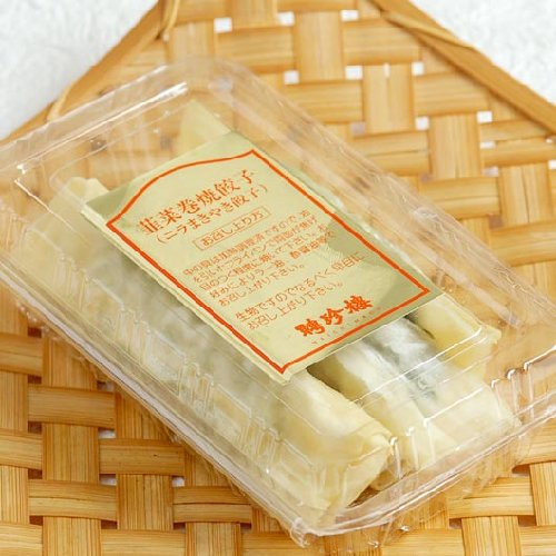 韮巻焼き餃子( 5個入 ) ニラマキヤキギョウザ 点心 飲茶 聘珍樓 お取り寄せグルメ
