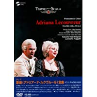 チレア作曲 歌劇《アドリアーナ・ルクヴルール》 ミラノ・スカラ座 2000