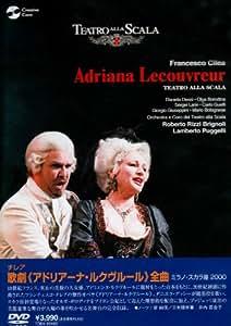 チレア作曲 歌劇《アドリアーナ・ルクヴルール》 ミラノ・スカラ座 2000 [DVD]