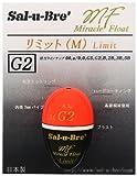 Sal-u-Bre'(ソルブレ) MF リミット M G2 オレンジ