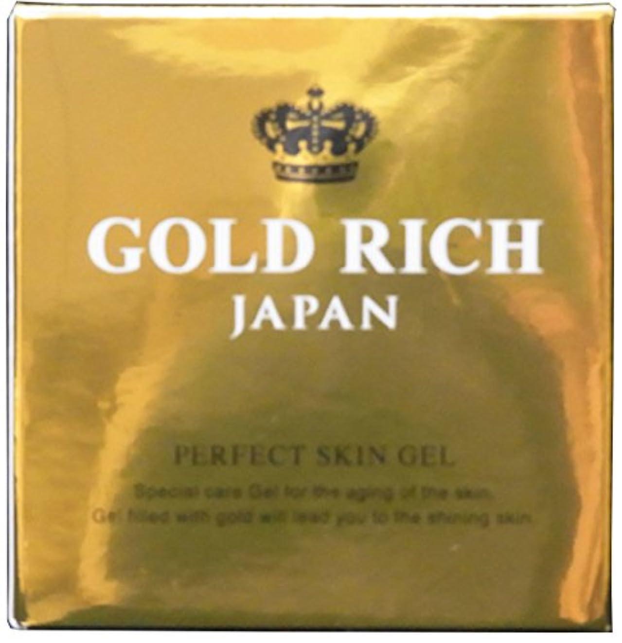 親密な一元化するお茶ゴールドリッチジャパンゲル 180g
