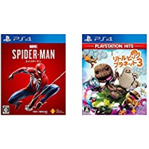 【PS4】Marvel's Spider-Man Amazon.co.jp限定特典付ソフト+【PS4】リトルビッグプラネット3 PlayStation Hits 【Amazon.co.jp限定】オリジナルPC&スマホ壁紙 配信 セット