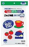 ボンスター 『油分もキャッチする日本製水切り袋』 ごみとり物語 三角コーナー用50枚入 (片面フィルム) BGW-150