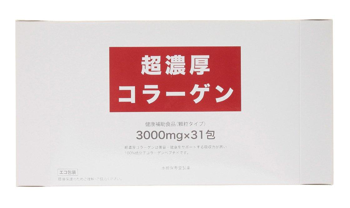 超濃厚コラーゲン 3000mg*31包
