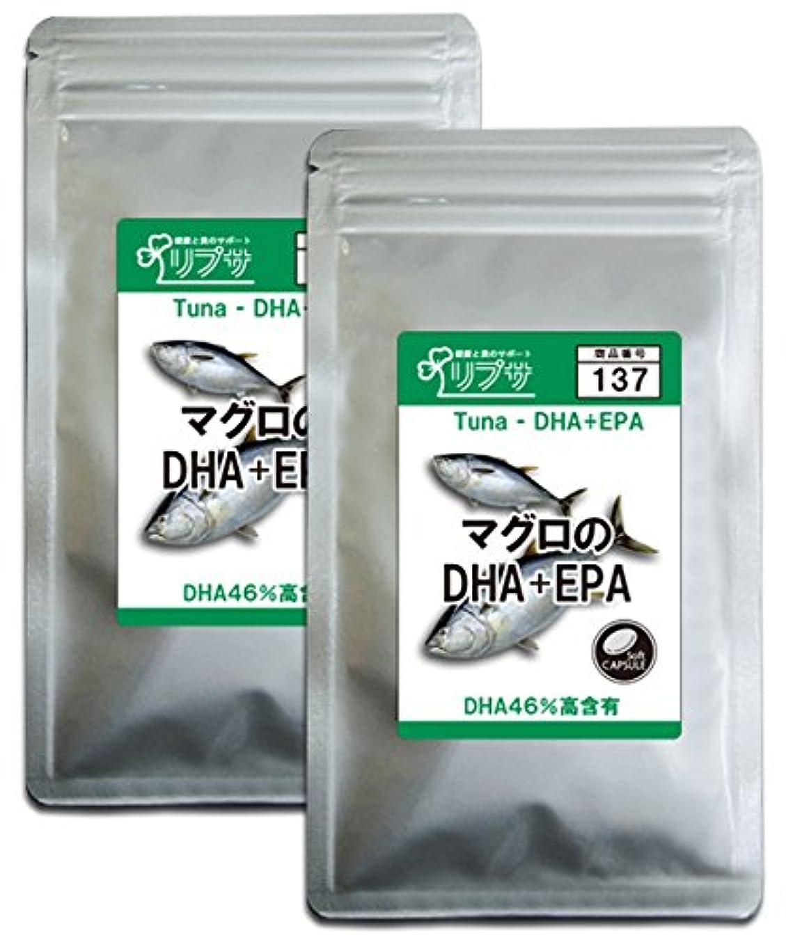 ギャング滑りやすい薬用マグロのDHA+EPA 約3か月分×2袋 C-137-2