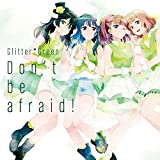 Don't be afraid![通常盤]