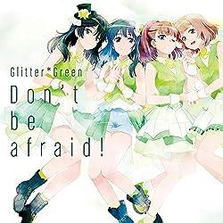 Don't be afraid![通常盤]