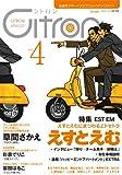 Citron VOL.4
