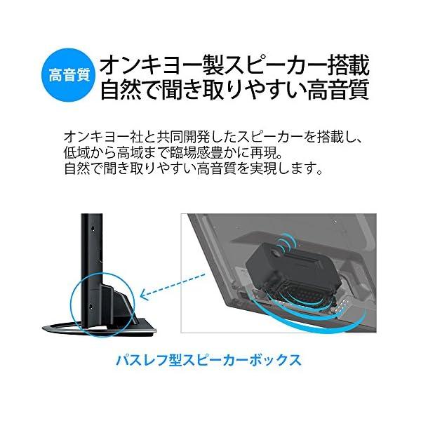 シャープ 40V型 4K対応液晶テレビ AQU...の紹介画像6