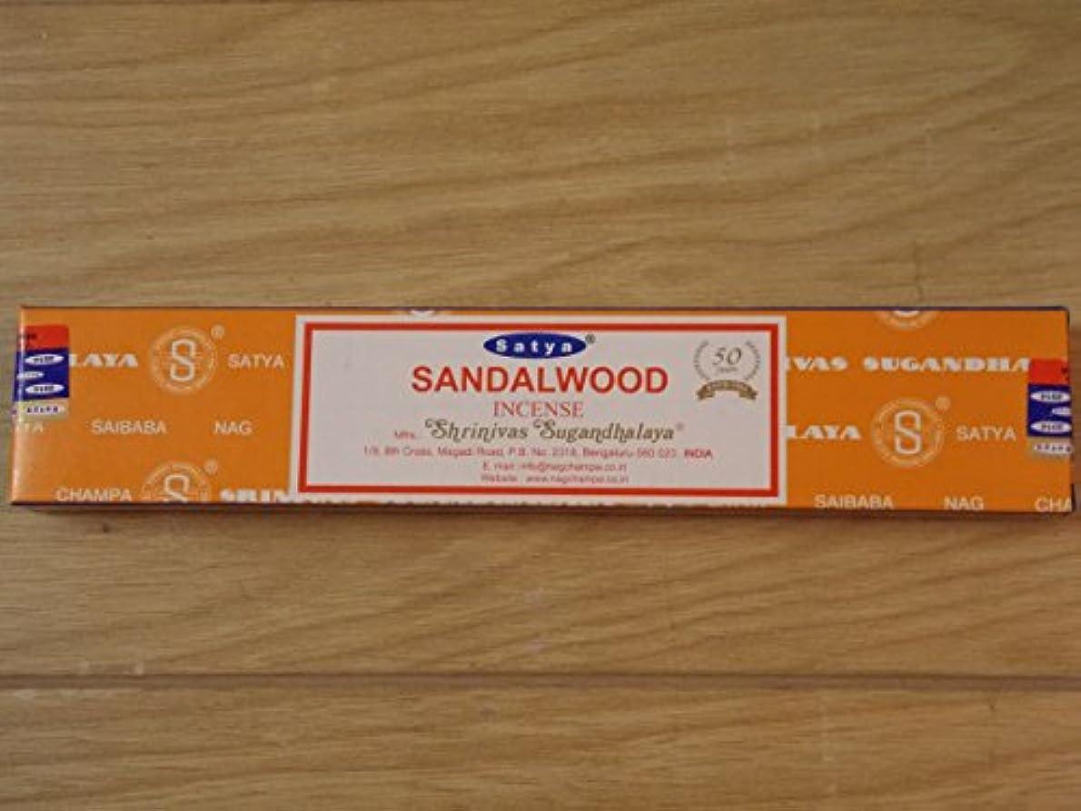 辛な贈り物推定するSatyaお香サンダルウッド2パックの15グラム