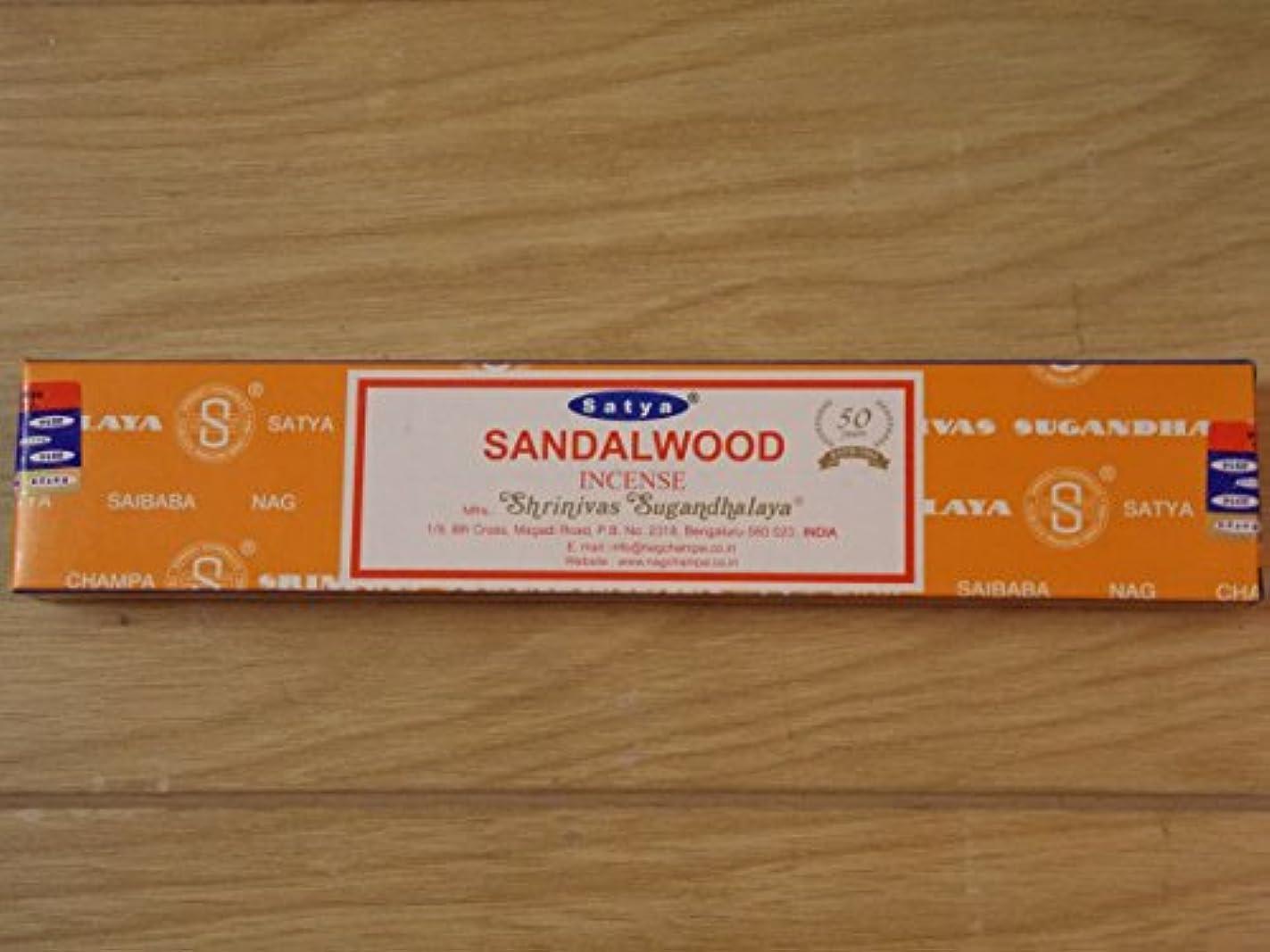 反対したマインド請願者Satyaお香サンダルウッド2パックの15グラム
