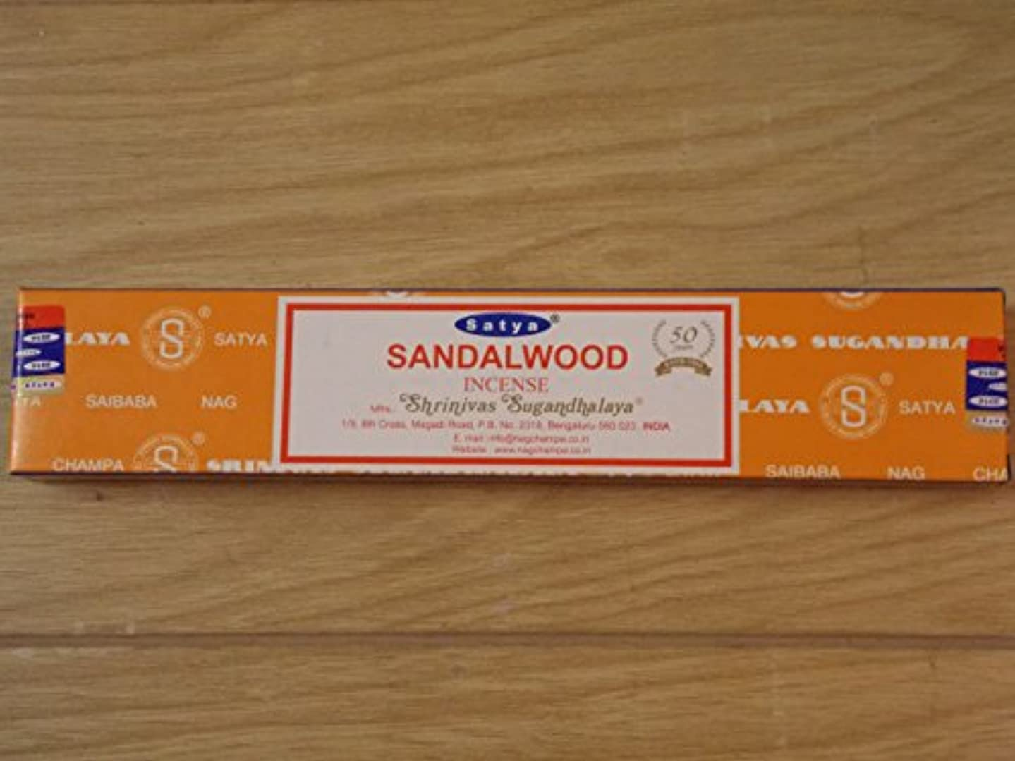 推論深さイベントSatyaお香サンダルウッド2パックの15グラム