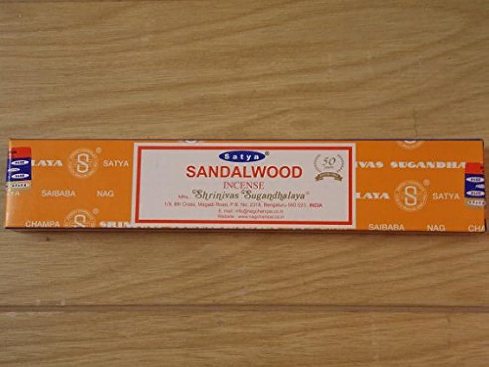 Satyaお香サンダルウッド2パックの15グラム