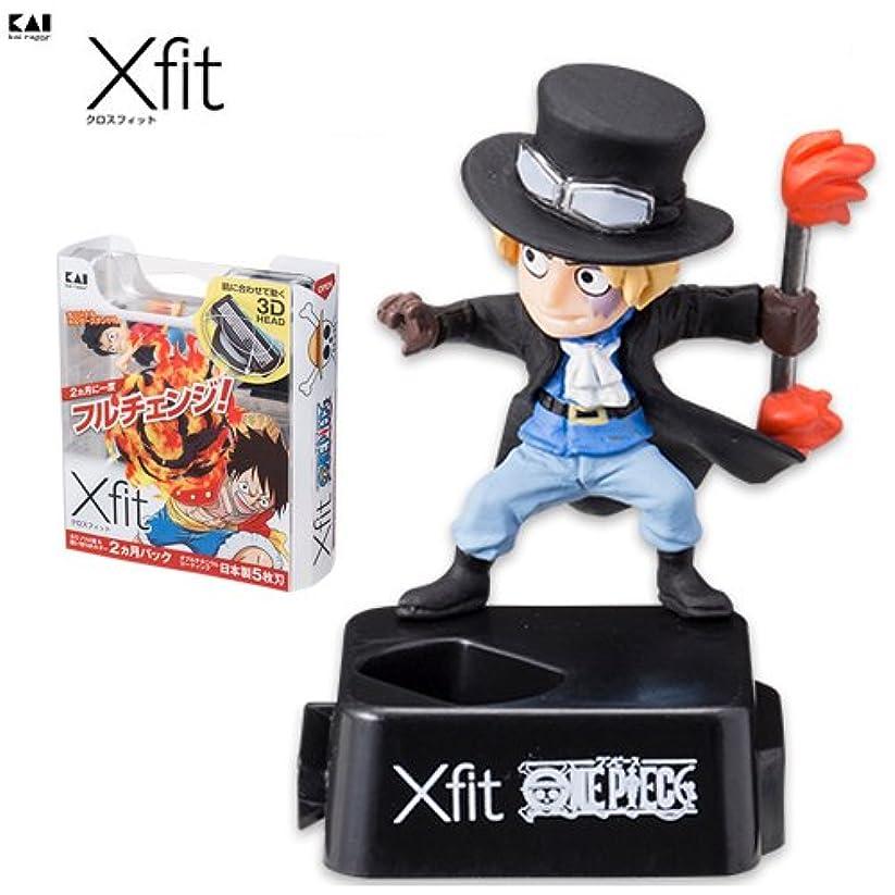 Xfit(クロスフィット)5枚刃 ワンピース企画第3弾 オリジナルホルダースタンド付 ホルダー+替刃4個パック (サボ)