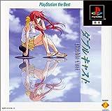 やるドラシリーズ ?ダブルキャスト PlayStation the Best