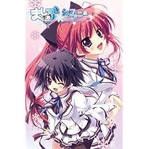 ましろ色シンフォニー *mutsu-no-hana(通常版) - PSP