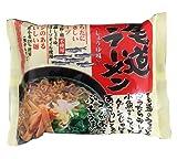 純正食品マルシマ 尾道ラーメン <20食>?ケース販売品?