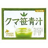 ユニマットリケン 北海道産クマ笹青汁 90g(3g×30袋) [並行輸入品]