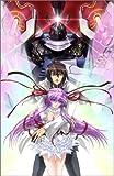 機神咆吼デモンベイン 2巻 DX(デラックス)版 [DVD]