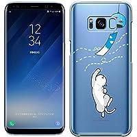 「Breeze-正規品」iPhone ・ スマホケース ポリカーボネイト [透明-夏] Samsung Galaxy S8 ケース SC-02J/SCV36 ギャラクシーs8 カバー 液晶保護フィルム付 全機種対応 [GS8]