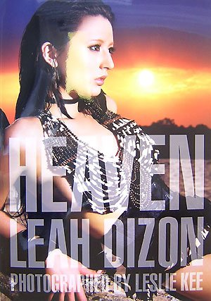 リア・ディゾン写真集 HEAVEN