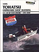 クライマーb790この修復手動Covers 1992