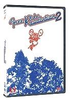 Freeride Revolution 2 [DVD] [Import]