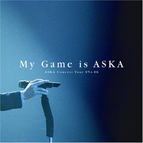 ASKA、保釈金700万円で保釈