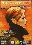ストレンジデイズ 2013年 05月号 [雑誌]