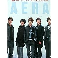 AERA 東方神起 2009.3.30 伊坂幸太郎 斉藤和義 古田新太