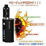 電子タバコ パワー調節機能付き スターターキット Eonfine 2600mAh大容量バッテリー 爆煙 Vape 日本語取扱説明書付き 禁煙減煙サポート LEDスクリーン 視覚化タンク