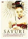 SAYURI プレミアム・エディション [DVD] 画像