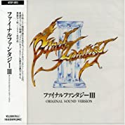 ファイナルファンタジーIII オリジナル・サウンド・ヴァージョン