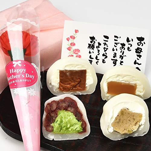 栗きんとん 抹茶 キャラメル チョコ 大福 8個入り 風呂敷包み (母の日)