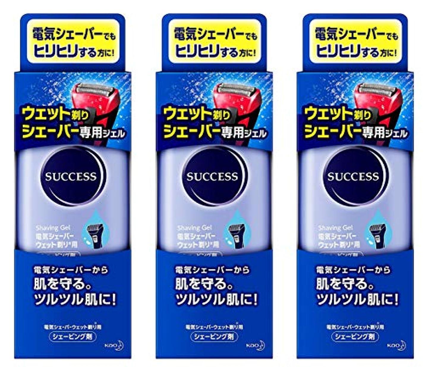 薬スクラップブックもっともらしい【3個セット】サクセス ウェット剃りシェーバー専用ジェル 180g×3個
