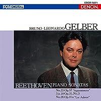 ベートーヴェン:ピアノ・ソナタ集[3] 第23番《熱情》/第18番/第26番《告別》