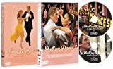 Shall We Dance ?(初回限定版) [DVD] 画像