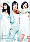 Perfume 〜Complete Best〜