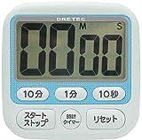 ドリテック 時計付大画面タイマーT-140BL