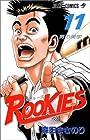 ROOKIES 第11巻