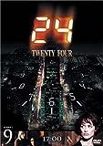 24-TWENTY FOUR-シーズン1 Vol.9 [DVD]
