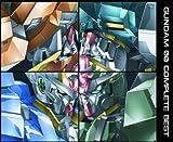 機動戦士ガンダムOO COMPLETE BEST(期間生産限定盤)(DVD付) 画像