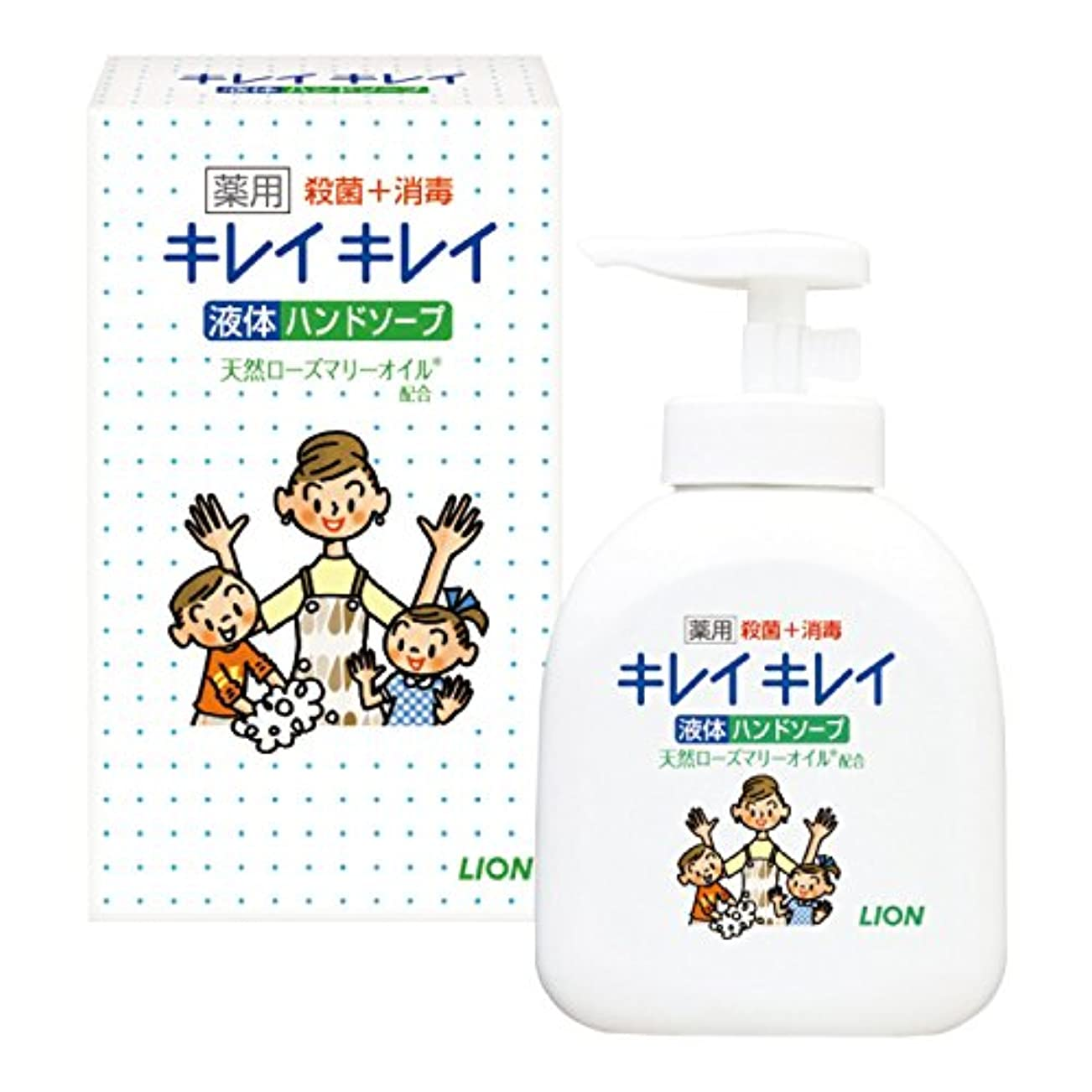生命体パーティーウェイトレスキレイキレイ薬用液体ハンドソープ(箱入)【25個セット】