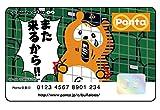 バファローズポンタオリジナルカード(想/おもい)