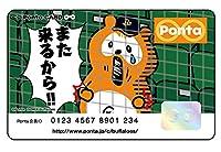 Pontaホビーの売れ筋ランキング: 9 (以前はランク付けされていません)新品: ¥ 700
