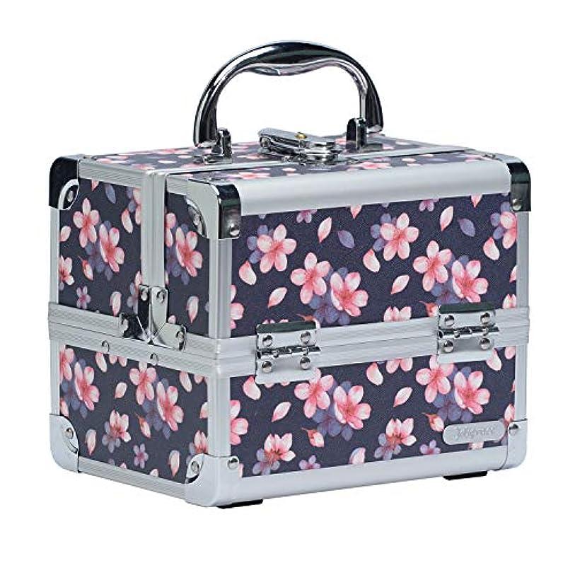 爆弾宿題スローHapilife コスメボックス 鏡付き スライドトレイ メイク用品収納 プロ仕様 小型 化粧箱 (桜)
