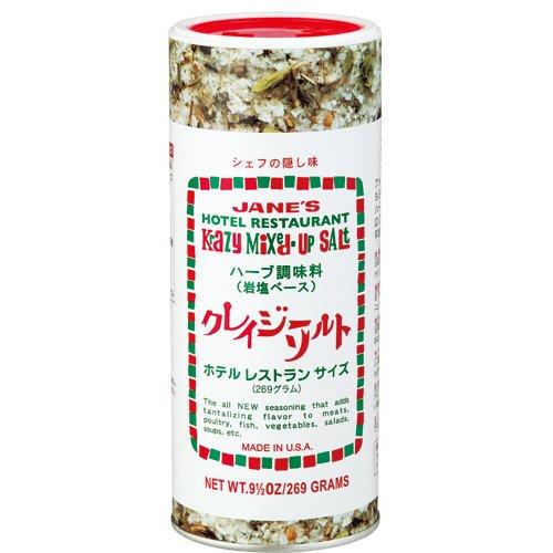 ★クレイジーソルトハーブ調味料(岩塩ベース)これ1本でレストランの味大容量269g