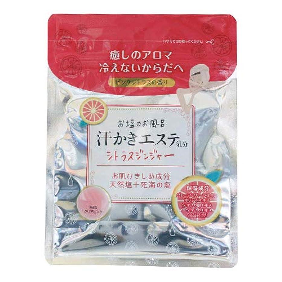 チューリップ宿題をする適合するマックス 汗かきエステ気分 シトラスジンジャー ピンクシトラスの香り 500g×3個