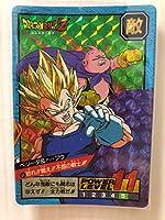 即決 ドラゴンボール カード キラ スーパーバトル 完全未剥がし 箱出 新品 同梱可能 584 ベジータ ブウ
