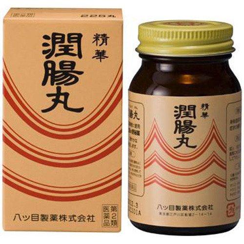(医薬品画像)精華潤腸丸
